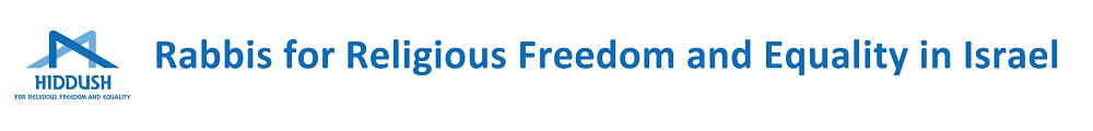 hiddush-email-logo-english.gif