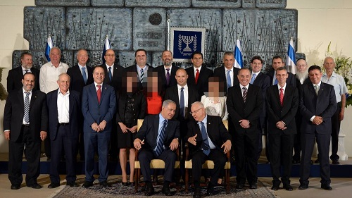 Israeli Cabinet, 2015 As portrayed on ultra-Orthodox b'Hadrei Haredim news site