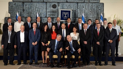 Israeli Cabinet with President Rivlin, 2015