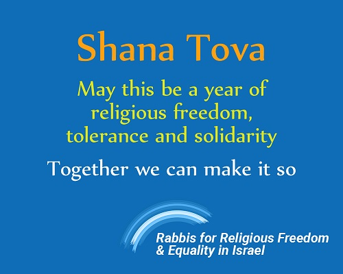 Shana Tova from Rabbis for Religious Freedom in Israel